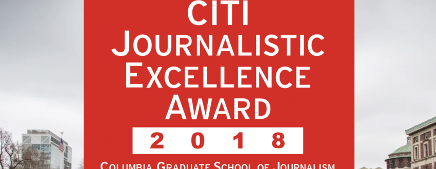 Citi Journalistic Excellence Award 2018