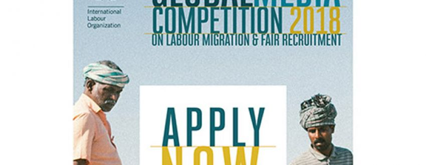 2018 Global Media Competition on Labour Migration